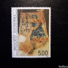 Sellos: ANDORRA FRANCESA. YVERT 363 SERIE COMPLETA NUEVA SIN CHARNELA. PINTURA ROMÁNICA.. Lote 168302892