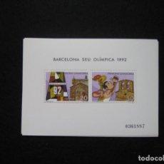 Sellos: NUEVE HOJITAS BLOQUE DE ANDORRA 1987 BARCELONA SEDE OLÍMPICA 1992 . Lote 171702194