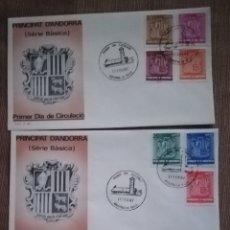 Sellos: ANDORRA ESPAÑOLA 1982 EDIFIL 148-156 BASICA ESCUDOS SOBRE PRIMER DIA SPD. Lote 159223533