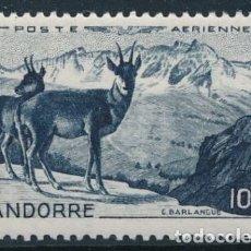 Sellos: SELLO ANDORRE / ANDORRA ESPAÑOLA 1950 Y&T AEREO 1**. Lote 177958332