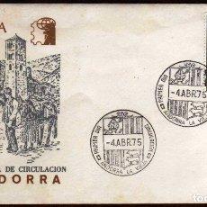 Sellos: GIROEXLIBRIS. ANDORRA ESPAÑOLA.- ANDORRA ESPAÑOLA.- 1975 ESPAÑA'75 YVERT 88 EN SOBRE DE PRIMER DÍA. Lote 179538142