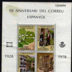 Sellos: GIROEXLIBRIS. ANDORRA ESPAÑOLA.- 1978 50º ANIVERSARIO DEL CORREO ESPAÑOL YVERT Nº 104/07 HOJA BLOQUE. Lote 179540156
