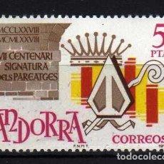 Sellos: GIROEXLIBRIS. ANDORRA ESPAÑOLA.- 1978 YVERT Nº 110** . Lote 179541363