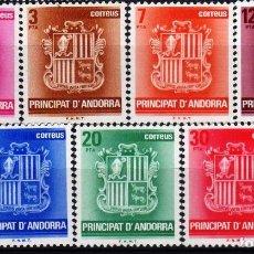 Sellos: GIROEXLIBRIS. ANDORRA ESPAÑOLA.- 1982 ESCUDO NACIONAL YVERT Nº 139/145** SELLOS NUEVOS. Lote 179544867