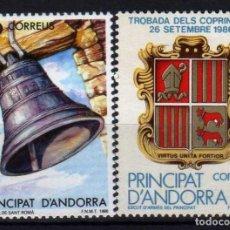 Sellos: GIROEXLIBRIS. ANDORRA ESPAÑOLA.- 1986 CAMPANA Y ESCUDO YVERT Nº 181/82** SELLOS NUEVOS. Lote 179547505