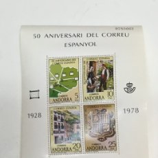 Sellos: 1978 50 ANIVERSARIO DEL CORREO ESPAÑOL - HOJA BLOQUE. Lote 182584703