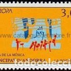 Sellos: SELLO NUEVO DE ANDORRA FRANCESA, YT 504.. Lote 182962803