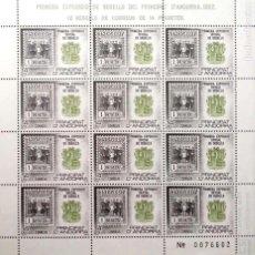 Sellos: ANDORRA ESPAÑOLA. MP 2 (162) I EXPOSICIÓN OFICIAL DE SELLOS DE ANDORRA: ESCUDO. 1982. Lote 183540925