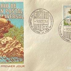 Sellos: SOBRE PRIMER DIA. CENTENARIO DE LA UNION POSTAL UNIVERSAL. ANDORRA LA VIEJA, 1974. . Lote 186150392