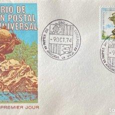 Sellos: SOBRE PRIMER DIA. CENTENARIO DE LA UNION POSTAL UNIVERSAL. ANDORRA LA VIEJA, 1974. . Lote 186150403