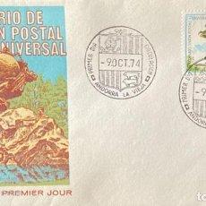 Sellos: SOBRE PRIMER DIA. CENTENARIO DE LA UNION POSTAL UNIVERSAL. ANDORRA LA VIEJA, 1974. . Lote 186150427