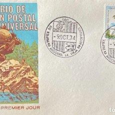 Sellos: SOBRE PRIMER DIA. CENTENARIO DE LA UNION POSTAL UNIVERSAL. ANDORRA LA VIEJA, 1974. . Lote 186150485