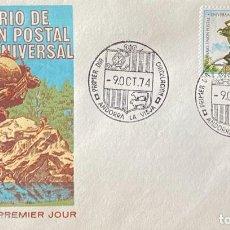 Sellos: SOBRE PRIMER DIA. CENTENARIO DE LA UNION POSTAL UNIVERSAL. ANDORRA LA VIEJA, 1974. . Lote 186150503
