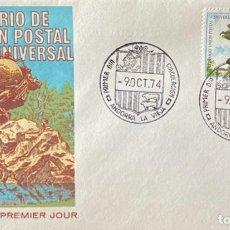 Sellos: SOBRE PRIMER DIA. CENTENARIO DE LA UNION POSTAL UNIVERSAL. ANDORRA LA VIEJA, 1974. . Lote 186150512
