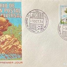 Sellos: SOBRE PRIMER DIA. CENTENARIO DE LA UNION POSTAL UNIVERSAL. ANDORRA LA VIEJA, 1974. . Lote 186150552