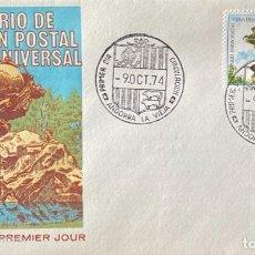 Sellos: SOBRE PRIMER DIA. CENTENARIO DE LA UNION POSTAL UNIVERSAL. ANDORRA LA VIEJA, 1974. . Lote 186150557