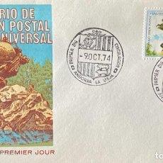 Sellos: SOBRE PRIMER DIA. CENTENARIO DE LA UNION POSTAL UNIVERSAL. ANDORRA LA VIEJA, 1974. . Lote 186150566