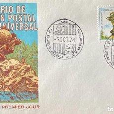 Sellos: SOBRE PRIMER DIA. CENTENARIO DE LA UNION POSTAL UNIVERSAL. ANDORRA LA VIEJA, 1974. . Lote 186150590
