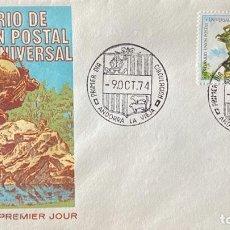 Sellos: SOBRE PRIMER DIA. CENTENARIO DE LA UNION POSTAL UNIVERSAL. ANDORRA LA VIEJA, 1974. . Lote 186150597