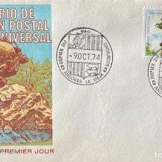 Sellos: SOBRE PRIMER DIA. CENTENARIO DE LA UNION POSTAL UNIVERSAL. ANDORRA LA VIEJA, 1974. . Lote 186150615