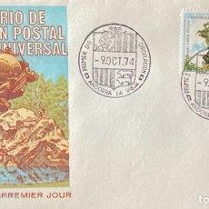 Sellos: SOBRE PRIMER DIA. CENTENARIO DE LA UNION POSTAL UNIVERSAL. ANDORRA LA VIEJA, 1974. . Lote 186150627