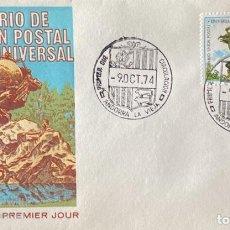 Sellos: SOBRE PRIMER DIA. CENTENARIO DE LA UNION POSTAL UNIVERSAL. ANDORRA LA VIEJA, 1974. . Lote 186150715