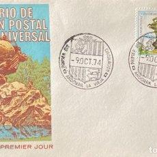 Sellos: SOBRE PRIMER DIA. CENTENARIO DE LA UNION POSTAL UNIVERSAL. ANDORRA LA VIEJA, 1974. . Lote 186150730