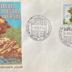 Sellos: SOBRE PRIMER DIA. CENTENARIO DE LA UNION POSTAL UNIVERSAL. ANDORRA LA VIEJA, 1974. . Lote 186150738