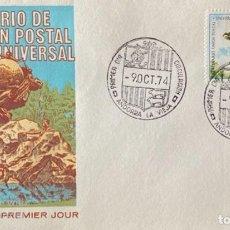 Sellos: SOBRE PRIMER DIA. CENTENARIO DE LA UNION POSTAL UNIVERSAL. ANDORRA LA VIEJA, 1974. . Lote 186150781