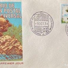 Sellos: SOBRE PRIMER DIA. CENTENARIO DE LA UNION POSTAL UNIVERSAL. ANDORRA LA VIEJA, 1974. . Lote 186150818