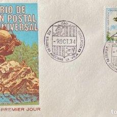 Sellos: SOBRE PRIMER DIA. CENTENARIO DE LA UNION POSTAL UNIVERSAL. ANDORRA LA VIEJA, 1974. . Lote 186150833