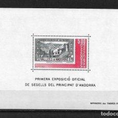 Sellos: ANDORRA FRANCESA 1982 ** - 189. Lote 186181731