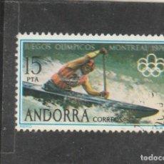 Sellos: ANDORRA ESPAÑOLA 1976 - EDIFIL NRO. 105 - USADO. Lote 254043895