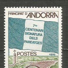 Sellos: ANDORRA FRANCESA YVERT NUM. 268 ** SERIE COMPLETA SIN FIJASELLOS. Lote 263648605
