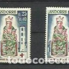 Sellos: ANDORRA 1964 - PRO CRUZ ROJA - VIRGEN DE SANTA COLOMA. Lote 194909223