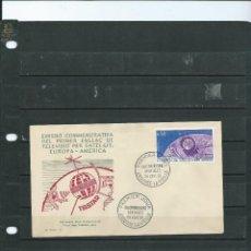 Sellos: SOBRE DE PRIMER DIA DE ANDORRA FRANCESA DE LAS TELECOMUNICACIONES EUROPA Y AMERICA DEL AÑO 1962. Lote 198133955