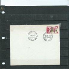 Sellos: SOBRE DE PRIMER DIA DE ANDORRA FRANCESA DE LA SARDANA DEL AÑO 1962. Lote 198134371