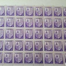 Sellos: 50 SELLOS DE ANDORRA FRANCESA AÑO 1946 CON GOMA ORIGINAL ALGUNO CON MANCHAS DE OXIDO EN LA GOMA. Lote 198205881