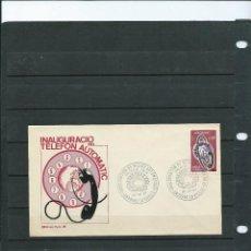 Sellos: SOBRE DE PRIMER DIA DE CIRCULACION DE ANDORRA FRANCESA DE LA INAGURACION DE LA RED TELEFONICA 1967 . Lote 198398630
