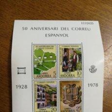 Sellos: ANDORRA 50 ANIVERSARIO DEL CORREO ESPAÑOL (MNH) FOTOGRAFÍA REAL. Lote 199410090