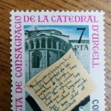 Sellos: ANDORRA N°979 MNH, CATEDRAL SEO DE URGELL (FOTOGRAFÍA REAL). Lote 199422452