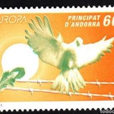 Sellos: ANDORRA N°248 MNH, EUROPA 1995 (FOTOGRAFÍA REAL). Lote 199422695