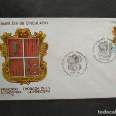 Sellos: ANDORRA - 1 SOBRE 1ER DIA - ENCUENTRO DE LOS COPRINCIPES EN 1987. Lote 201956762