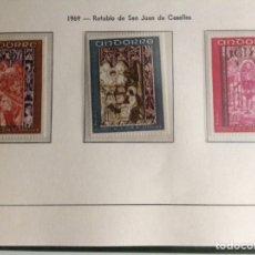 Sellos: 1969 SELLOS ANDORRA FRANCESA. EDIFIL NUM. 218/220. NUEVOS. Lote 202441978