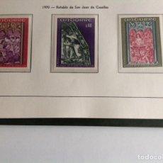 Sellos: 1970 SELLOS DE ANDORRA FRANCESA, EDIFIL NUM.226/228. Lote 202442287