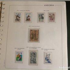 Sellos: 1979 SELLO DE ANDORRA FRANCESA NUEVOS AÑO COMPLETO. Lote 202446007
