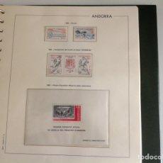 Sellos: 1982 SELLO DE ANDORRA FRANCESA NUEVOS. AÑO COMPLETO INCLUYE HB. Lote 202448003