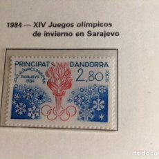 Sellos: 1984 SELLOS DE ANDORRA FRANCESA NUEVOS. EDIFIL NUM.348. Lote 202450458