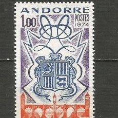 Sellos: ANDORRA FRANCESA YVERT NUM. 239 ** SERIE COMPLETA SIN FIJASELLOS. Lote 263648670