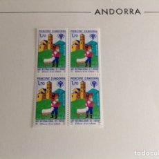 Sellos: 1979 ANDORRA FRANCESA AÑO INTERNACIONAL DEL NIÑO BLOQ DE 4. Lote 203278483
